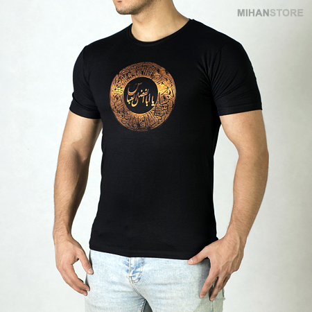 تی شرت محرم طرح یا ابوالفضل العباس