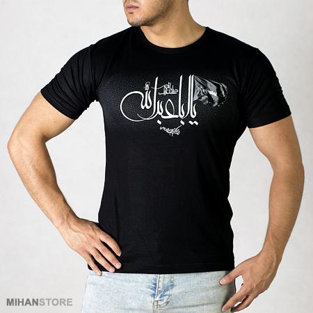 تی شرت محرم شب نما طرح یا اباعبدالله