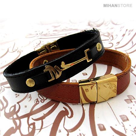 دستبند چرم طرح خدا
