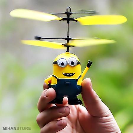 گجت پروازی کنترل دار Minions